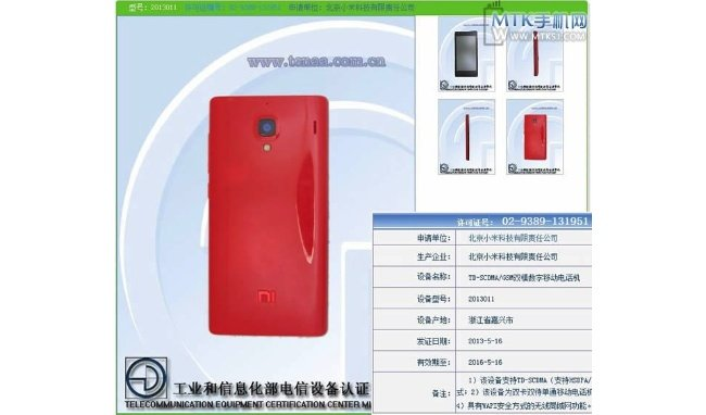 Xiaomi Red Rice