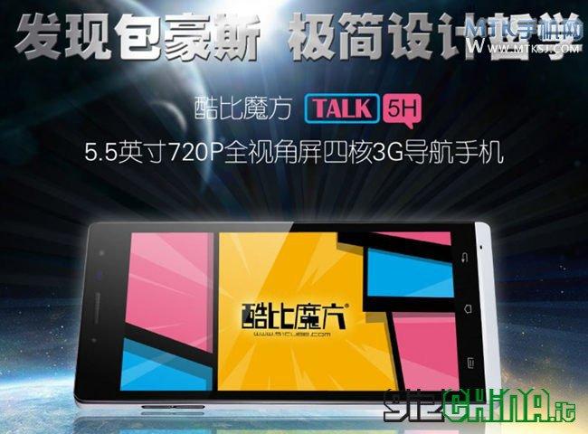 cube talk5h