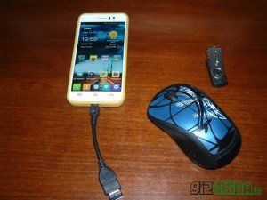 JIAYU G4 USB OTG