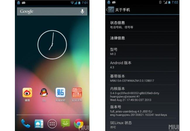 小米的Android 4.3