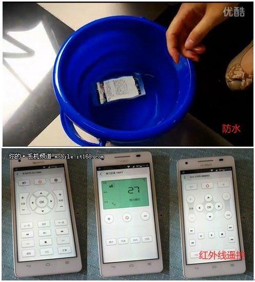 Huawei Glory 3 à prova d'água
