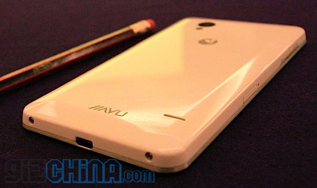 JIAYU S1 PHOTO SPY