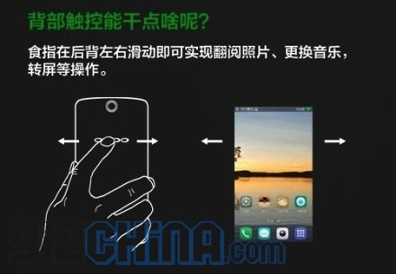 Oppo touch panel posteriore