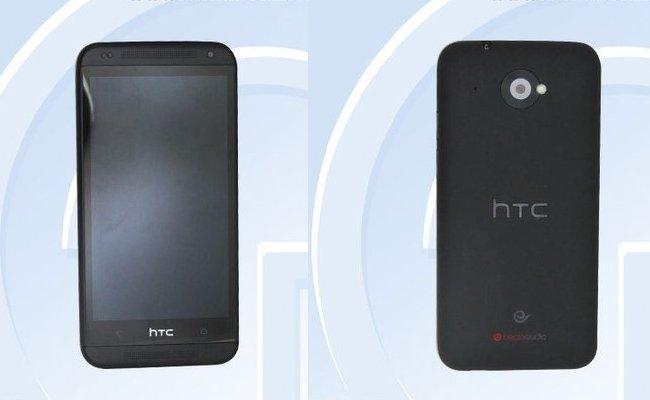 HTC Zara 619d
