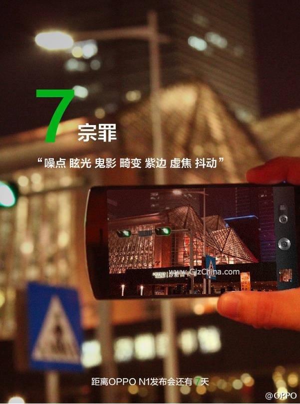 Esclusiva: Questa è la prima foto reale dell'Oppo N1!