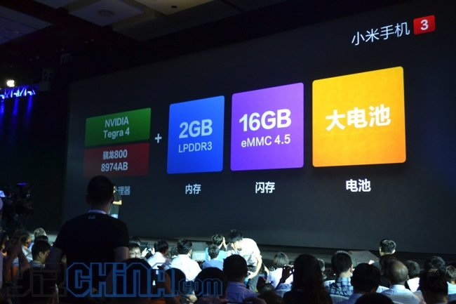 Xiaomi Mi3 Nvidia Tegra4 e Snapdragon800
