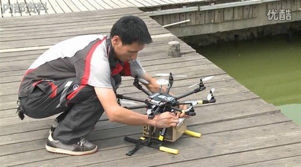 Corriere Drone