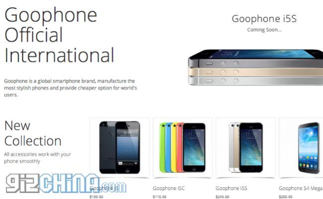 650x400xgoophone-international-site_jpg_pagespeed_ic_b8kS3VY_DQ