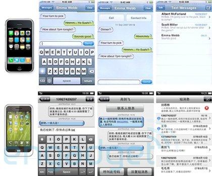 Meizu Mi8 MiniOne vs iPhone