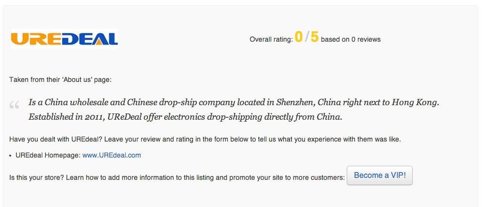 GizChina Chinese Store Directory
