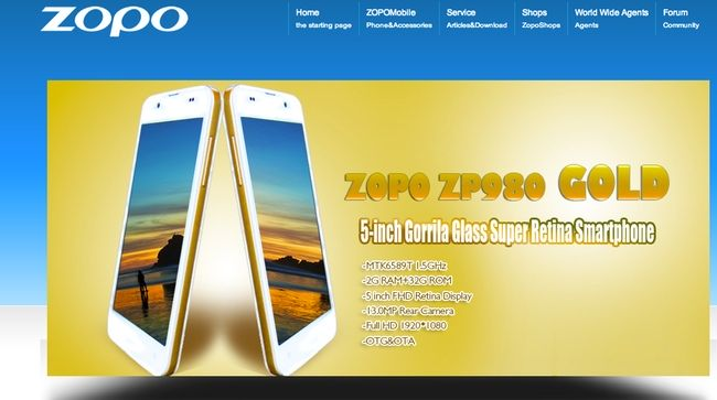 ZOPO OFFICIAL WEBSITE