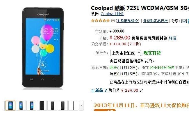 Coolpad 7231