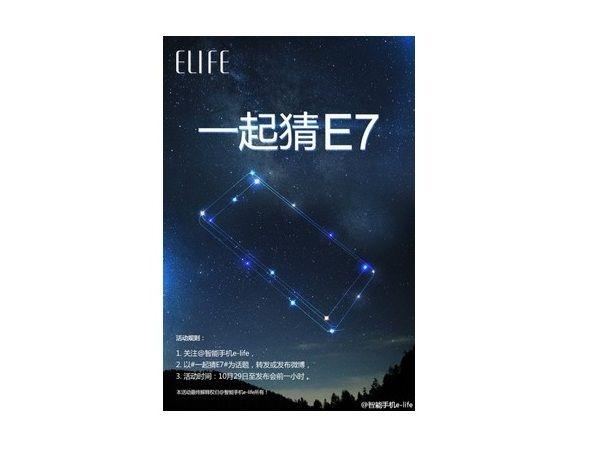 Elife E7