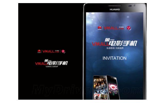Huawei Movie Phone