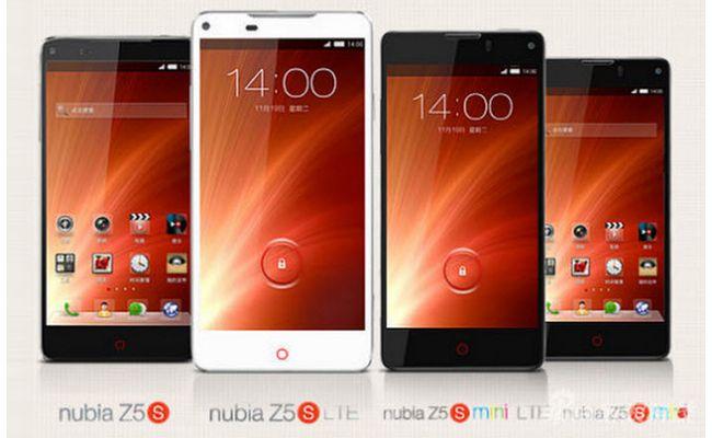 ZTE Nubia Z5S - Nubia Z5S Mini