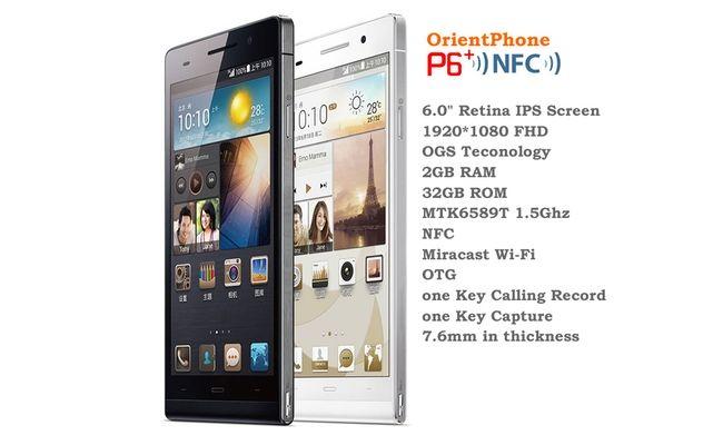 OrientPhone P6+