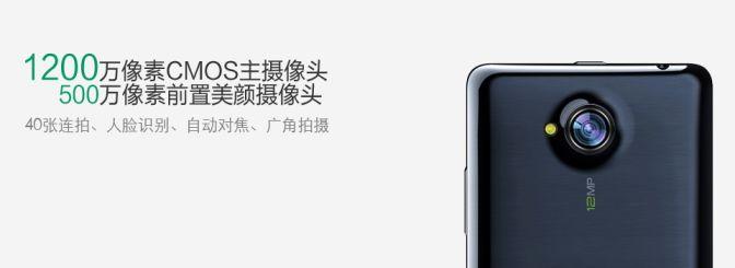 Xiaocai G6 Elite