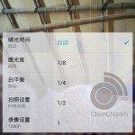 Meizu Mx3 Flyme 3.3