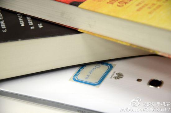 foto spia del Huawei Ascend Mate 2