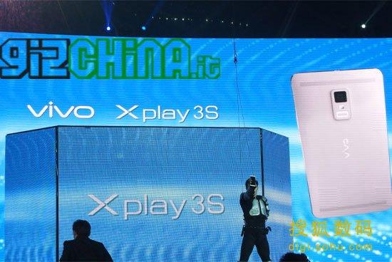 Vivo Xplay 3S diretta dall'evento di lancio