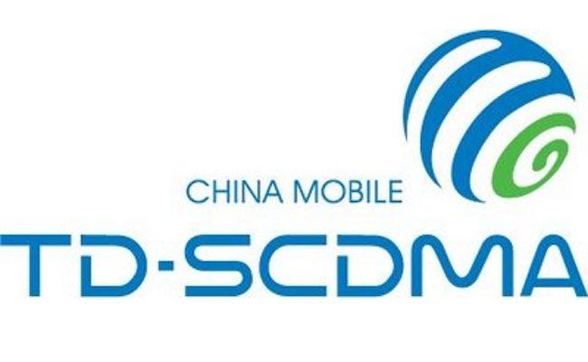 Che cos'è il TD-SCDMA?