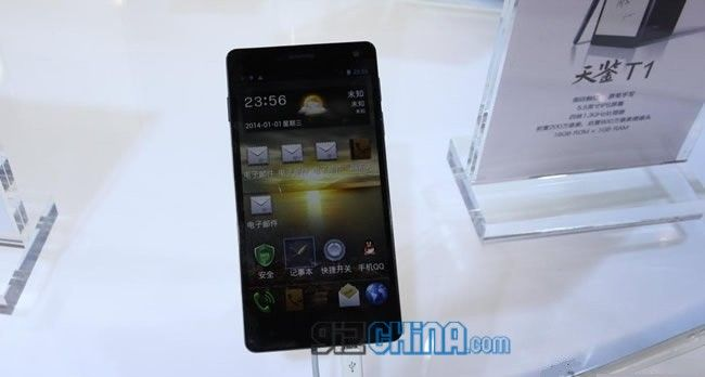 Gionee T1
