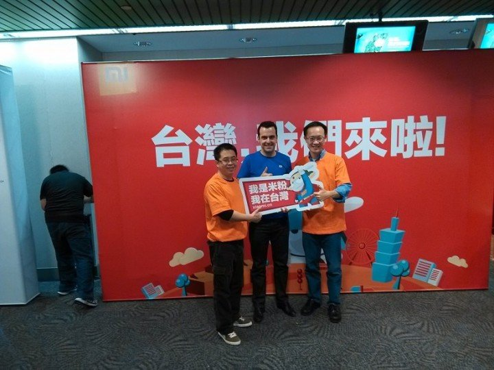 Xiaomi Singapore