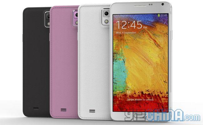 KuPhone N1