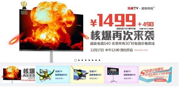 Super TV S40