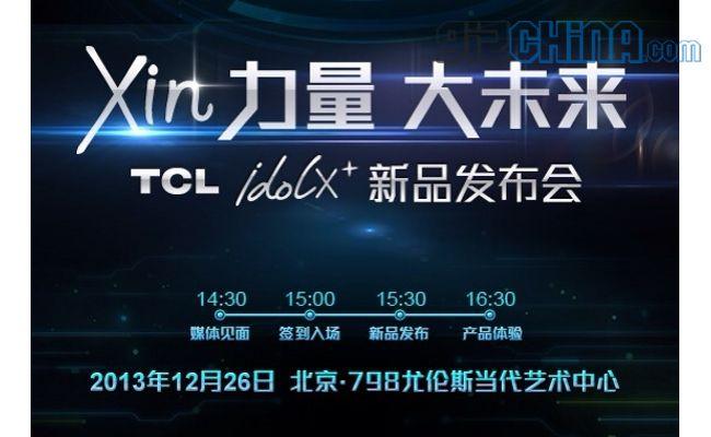 TCL Idol X+