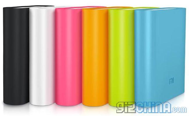 Xiaomi Battery Pack