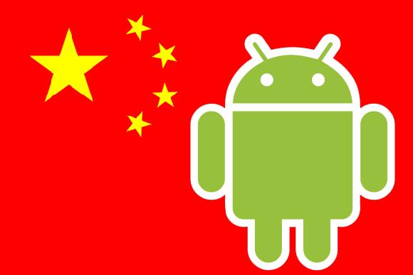 Logo di Android con la bandiera cinese come sfondo.