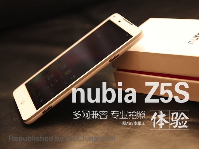 Foto del nuovo Nubia Z5S