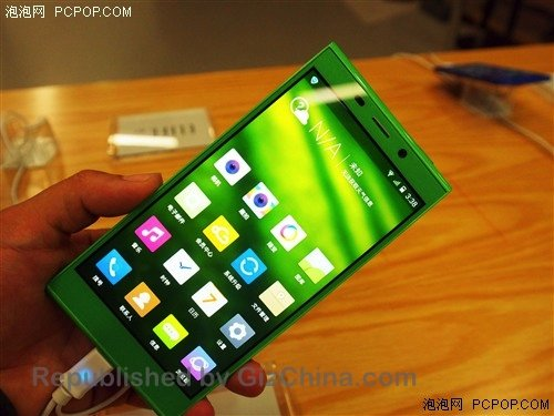 Revisão do Gionee Elife E7