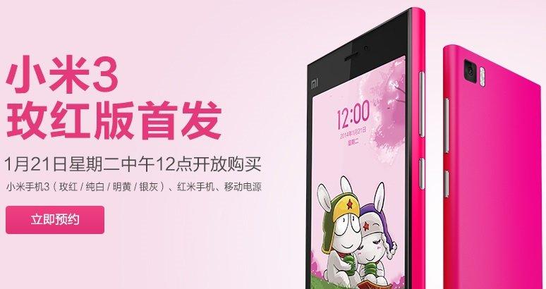 Xiaomi Mi3 rosa
