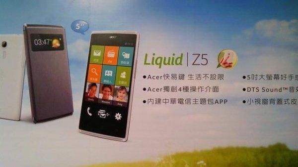 Foto do novo smartphone Acer Liquid Z5.