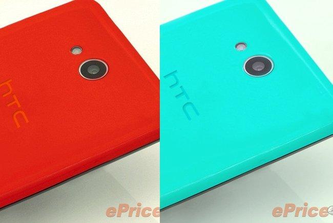 HTC smartphone em cloração Cyano e Magenta
