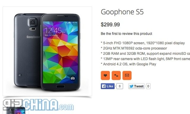 GooPhone S5