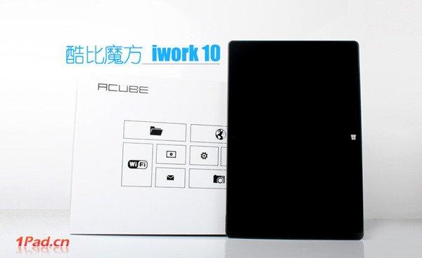 Anteprima: prime immagini del Cube iWork 10 pc/tablet combo