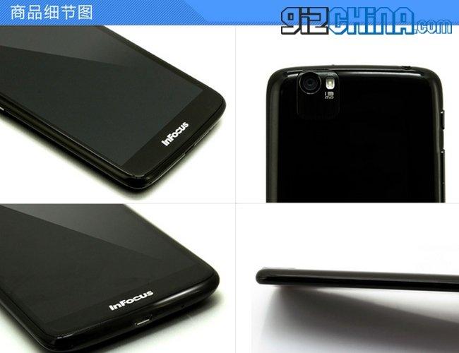 nova foto de infocus smartphone
