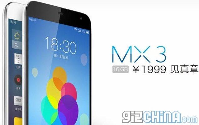 Meizu MX3 prezzo ridotto