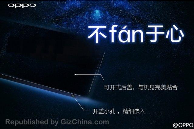 Confermato! L'Oppo FIND 7 avrà la batteria rimovibile!