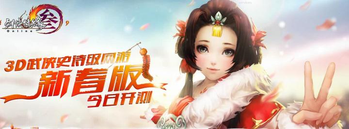 Xiaomi investe 20 milhões em uma empresa de jogos online