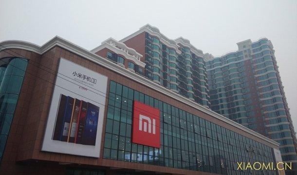 vista externa dos escritórios da Xiaomi