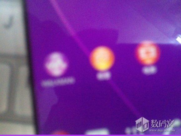 Foto sfocata del presunto Sony Xperia Z2