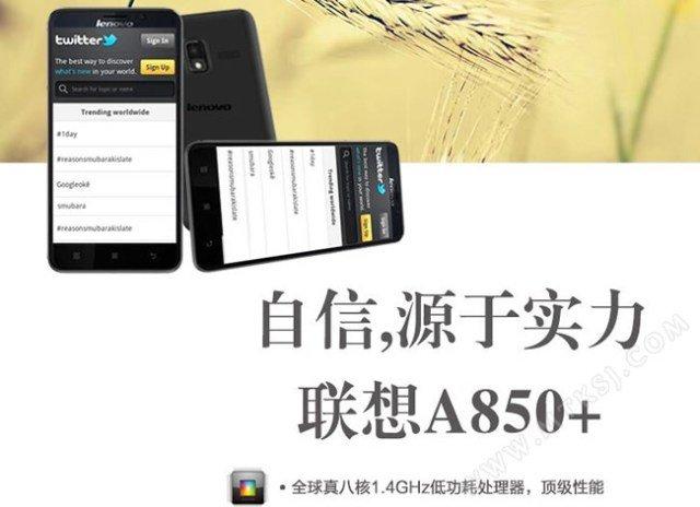 Lenovo A850 +