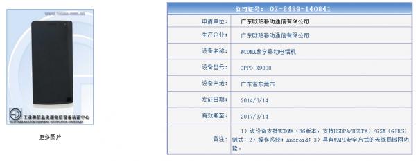 Encontre 7 Unicom