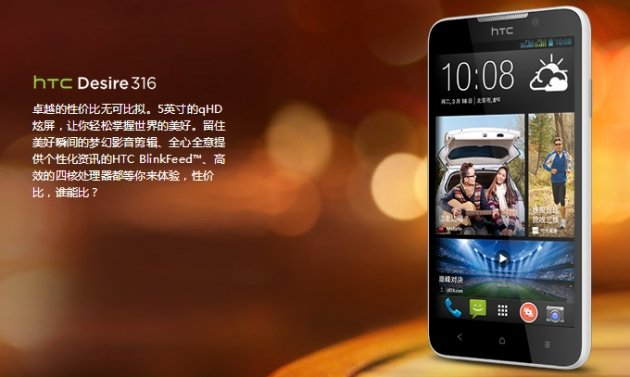 HTC desejo 316