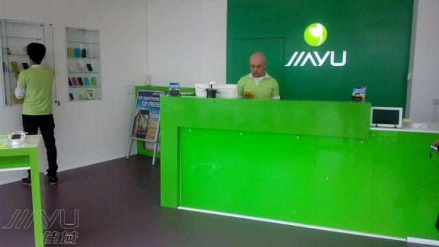 jiayu store in germane