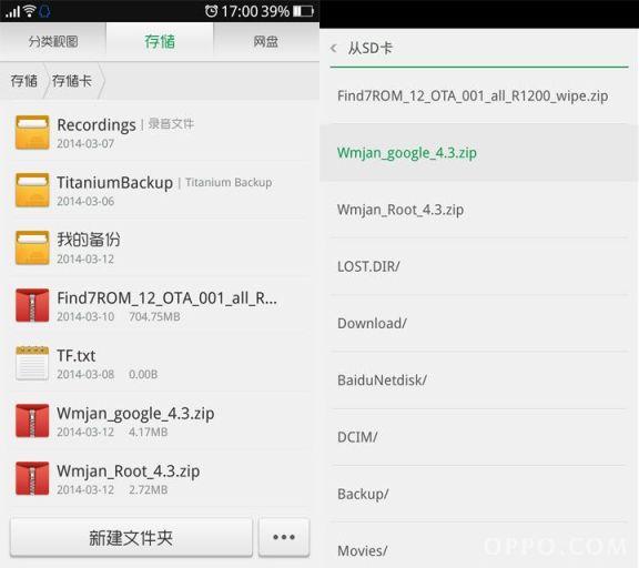 root en Oppo FIND 7